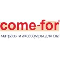Матрасы Come-for